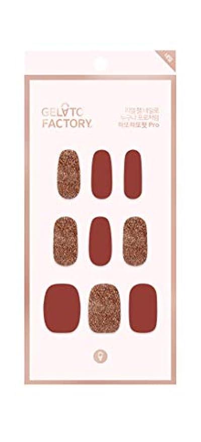 未来マイル転倒[PERFECT FIT]チョコレートキャンディー ジェラートファクトリー