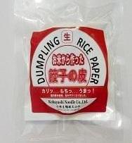 【小林生麺】米粉で作った餃子の皮