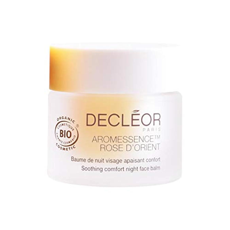 進む無実軌道デクレオール Aromessence Rose D'Orient Soothing Comfort Night Face Balm - For Sensitive Skin 15ml/0.47oz並行輸入品