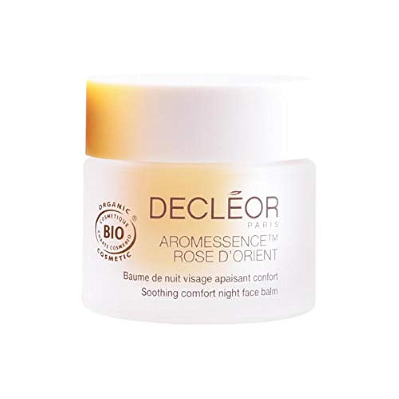 健康残高幽霊デクレオール Aromessence Rose D'Orient Soothing Comfort Night Face Balm - For Sensitive Skin 15ml/0.47oz並行輸入品