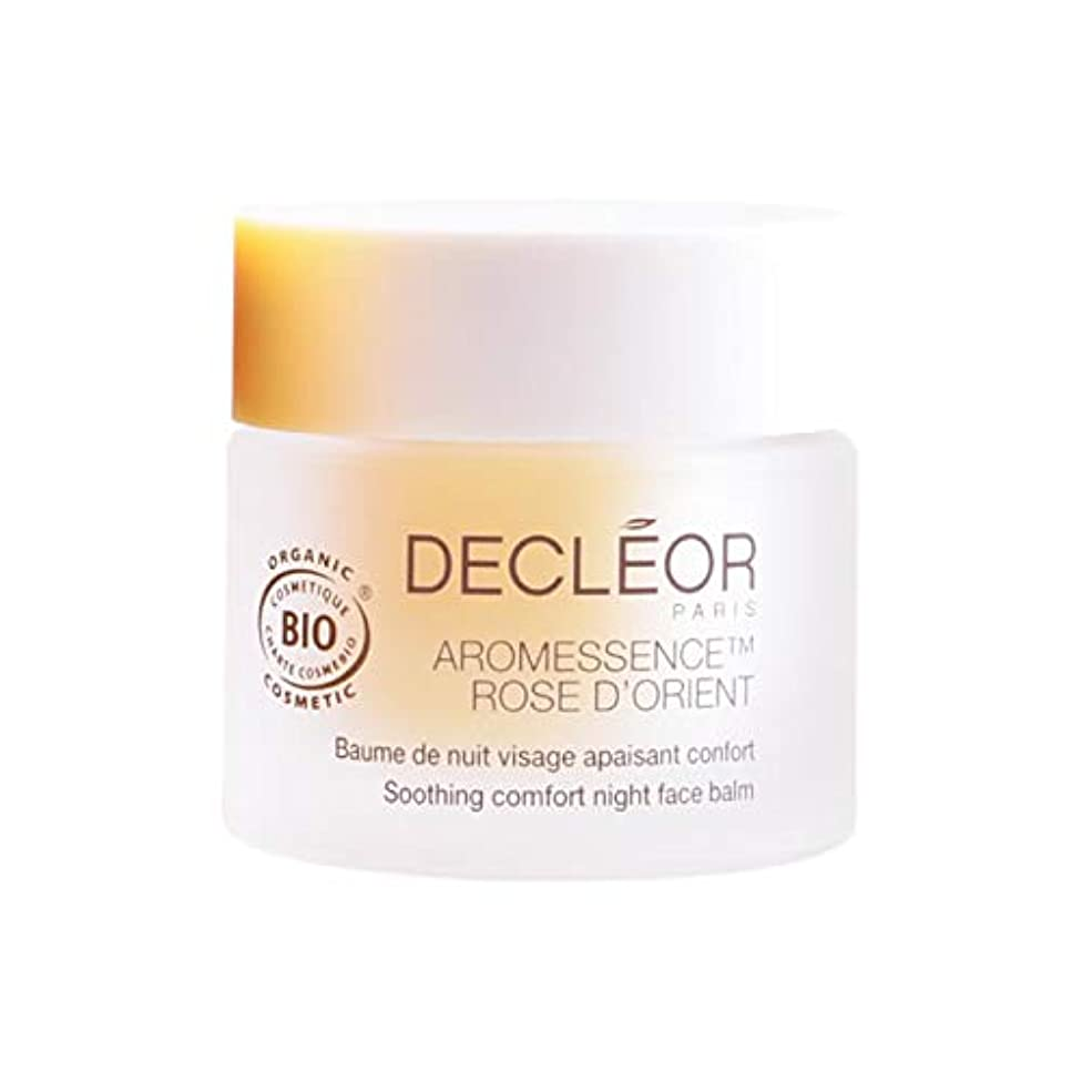 の頭の上マーティフィールディング猫背デクレオール Aromessence Rose D'Orient Soothing Comfort Night Face Balm - For Sensitive Skin 15ml/0.47oz並行輸入品