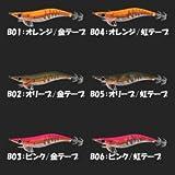 ヤマシタ エギ王Qライブ サーチ ベーシックカラー 3.5号