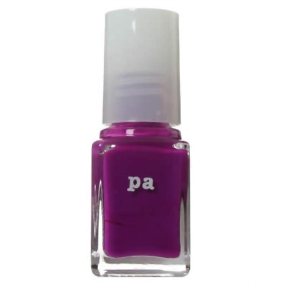 ピンク罹患率登録するpa ネイルカラー A97