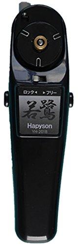 ワカサギ電動YH-201B-K ブラック