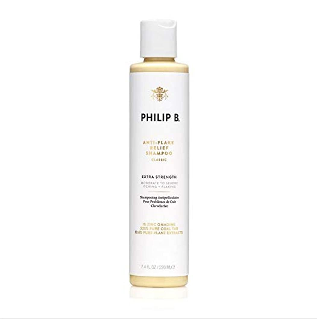 真っ逆さまゴネリル喉が渇いたAnti-Flake Relief by Philip B Botanical Products Shampoo 220ml