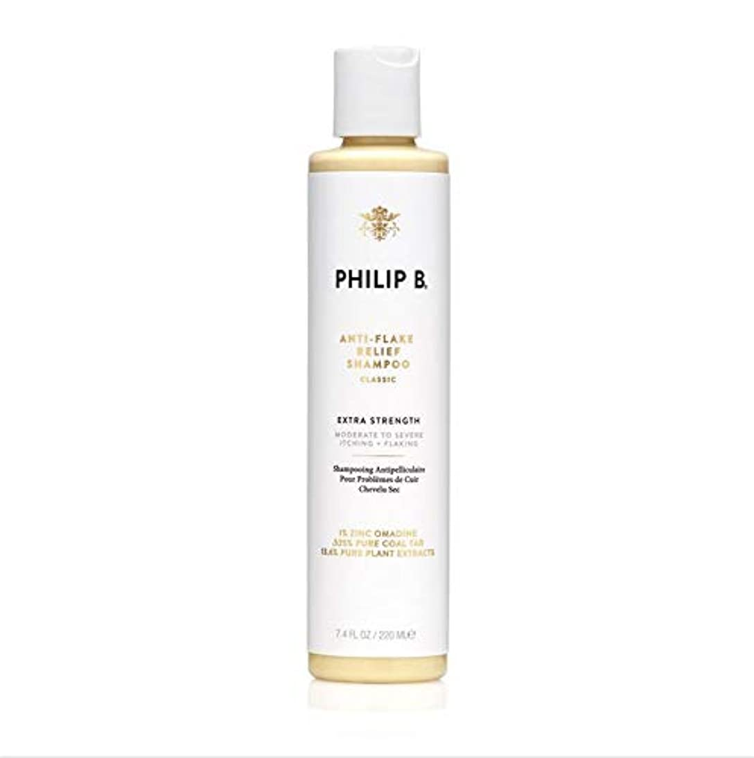 施設メキシコ虚栄心Anti-Flake Relief by Philip B Botanical Products Shampoo 220ml