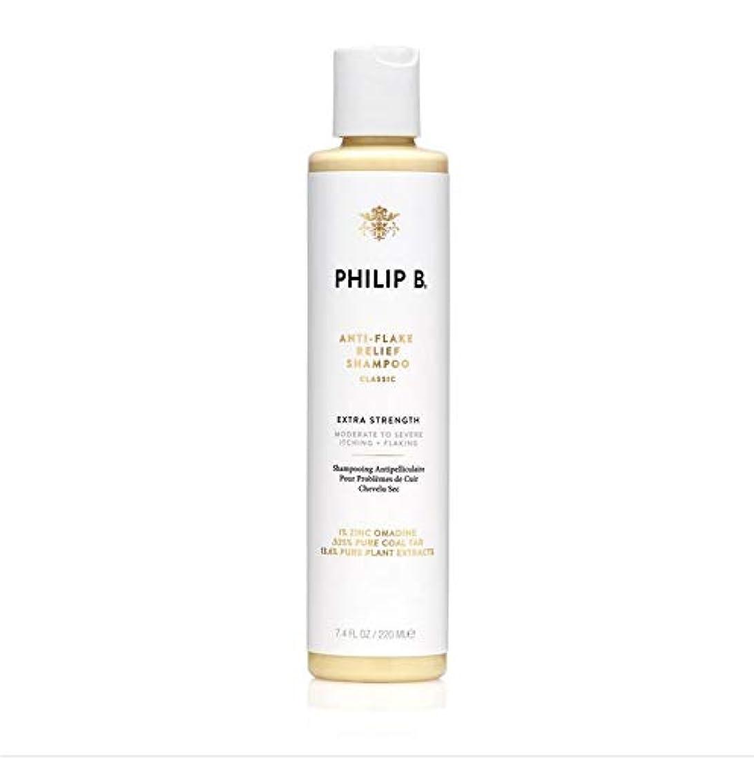 請負業者人差し指種Anti-Flake Relief by Philip B Botanical Products Shampoo 220ml