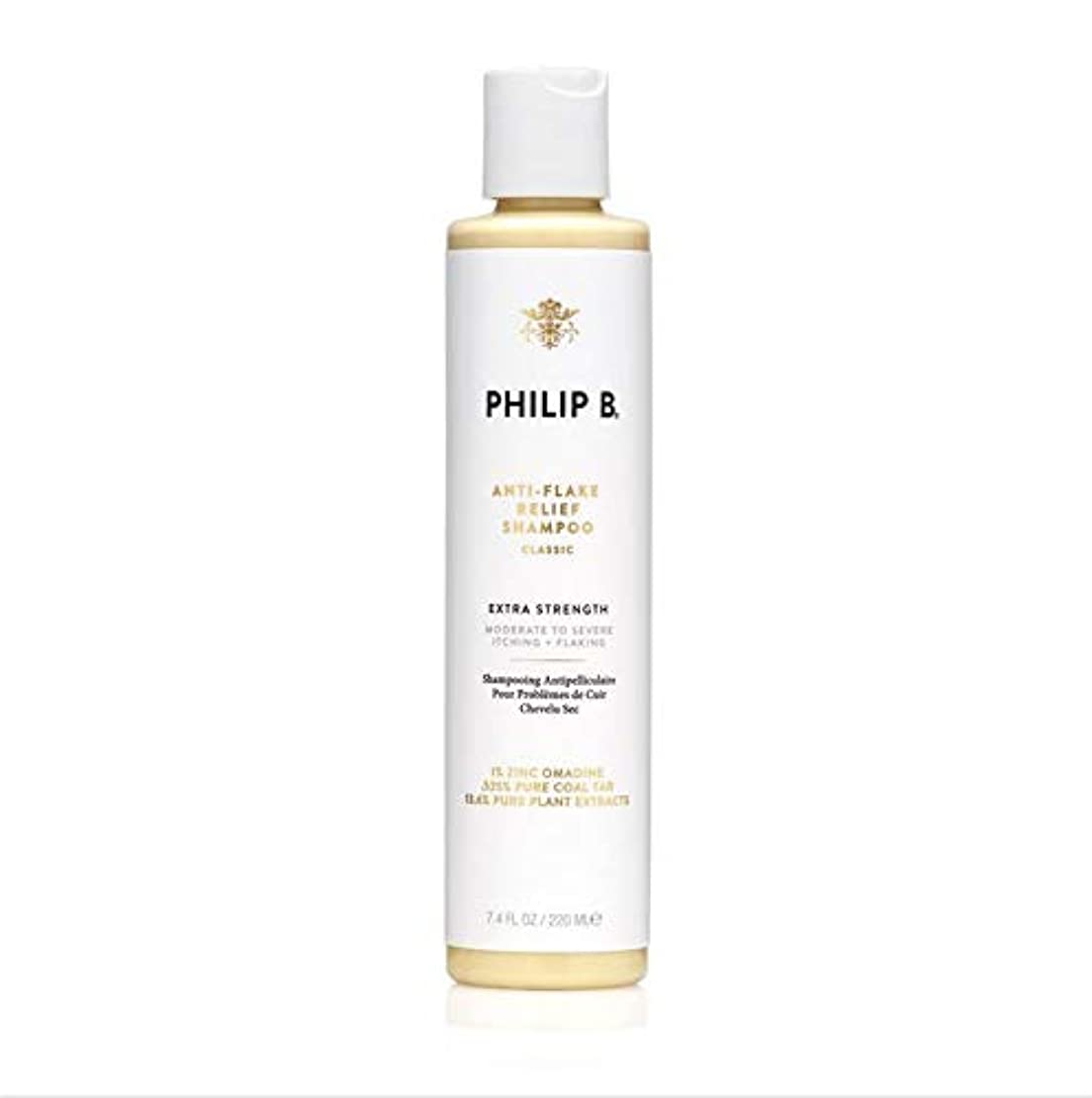 Anti-Flake Relief by Philip B Botanical Products Shampoo 220ml