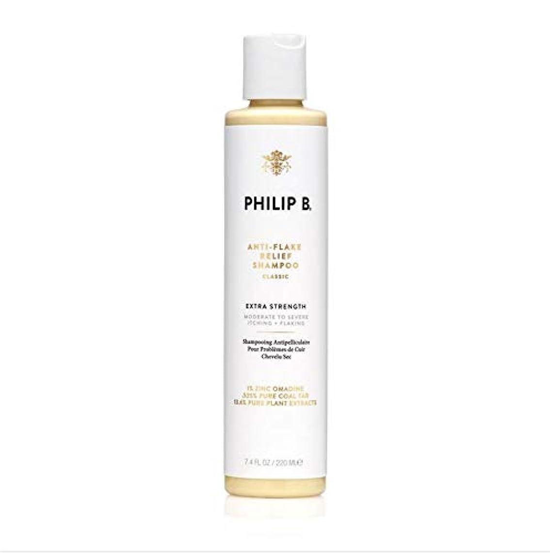 アーカイブ合唱団一般的にAnti-Flake Relief by Philip B Botanical Products Shampoo 220ml