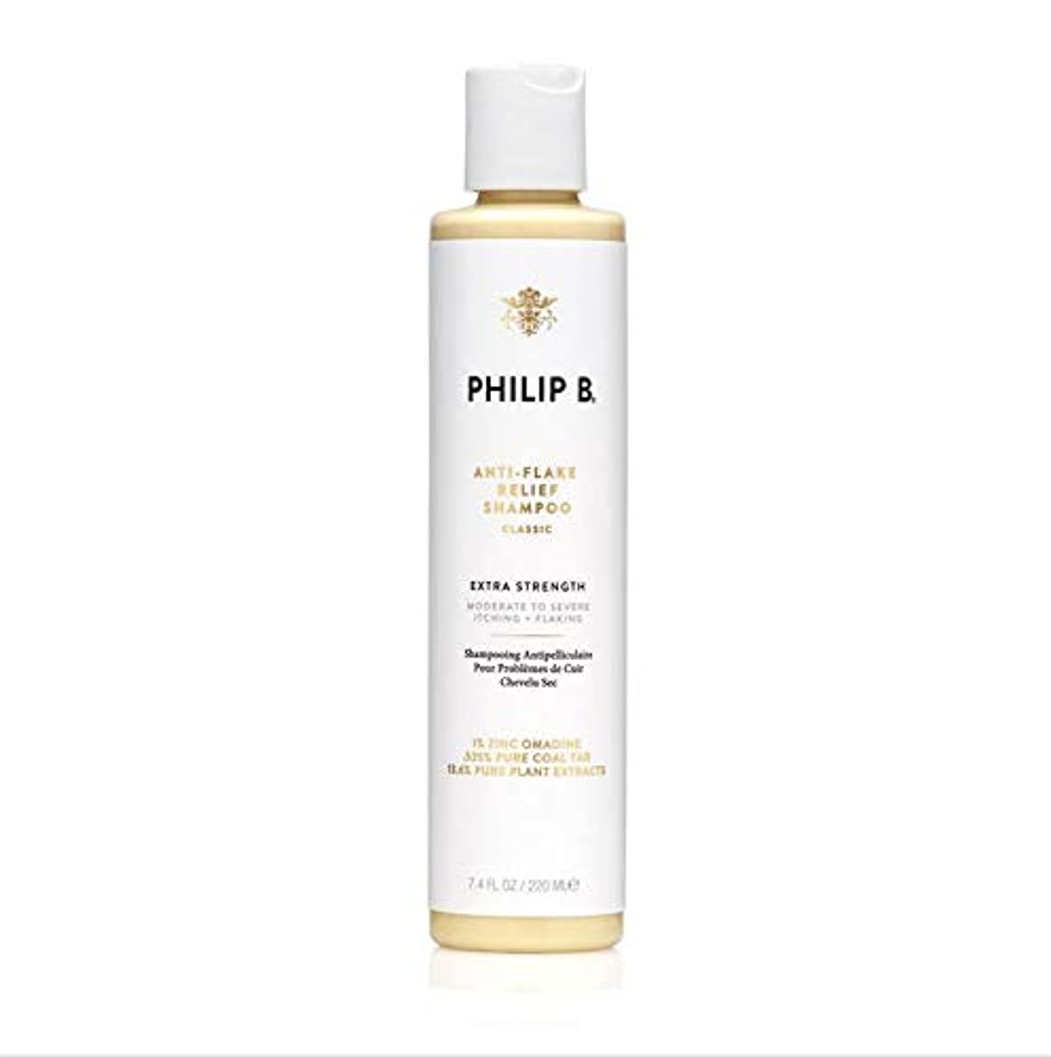 一部ライラック幸運なことにAnti-Flake Relief by Philip B Botanical Products Shampoo 220ml