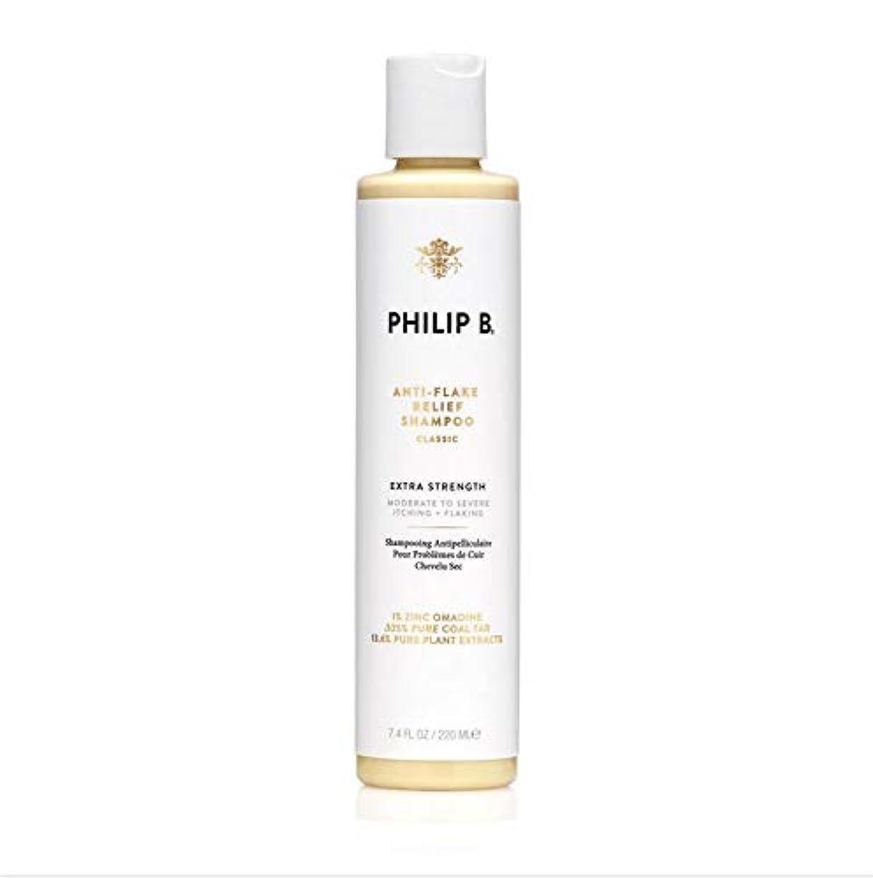 小屋製造親Anti-Flake Relief by Philip B Botanical Products Shampoo 220ml