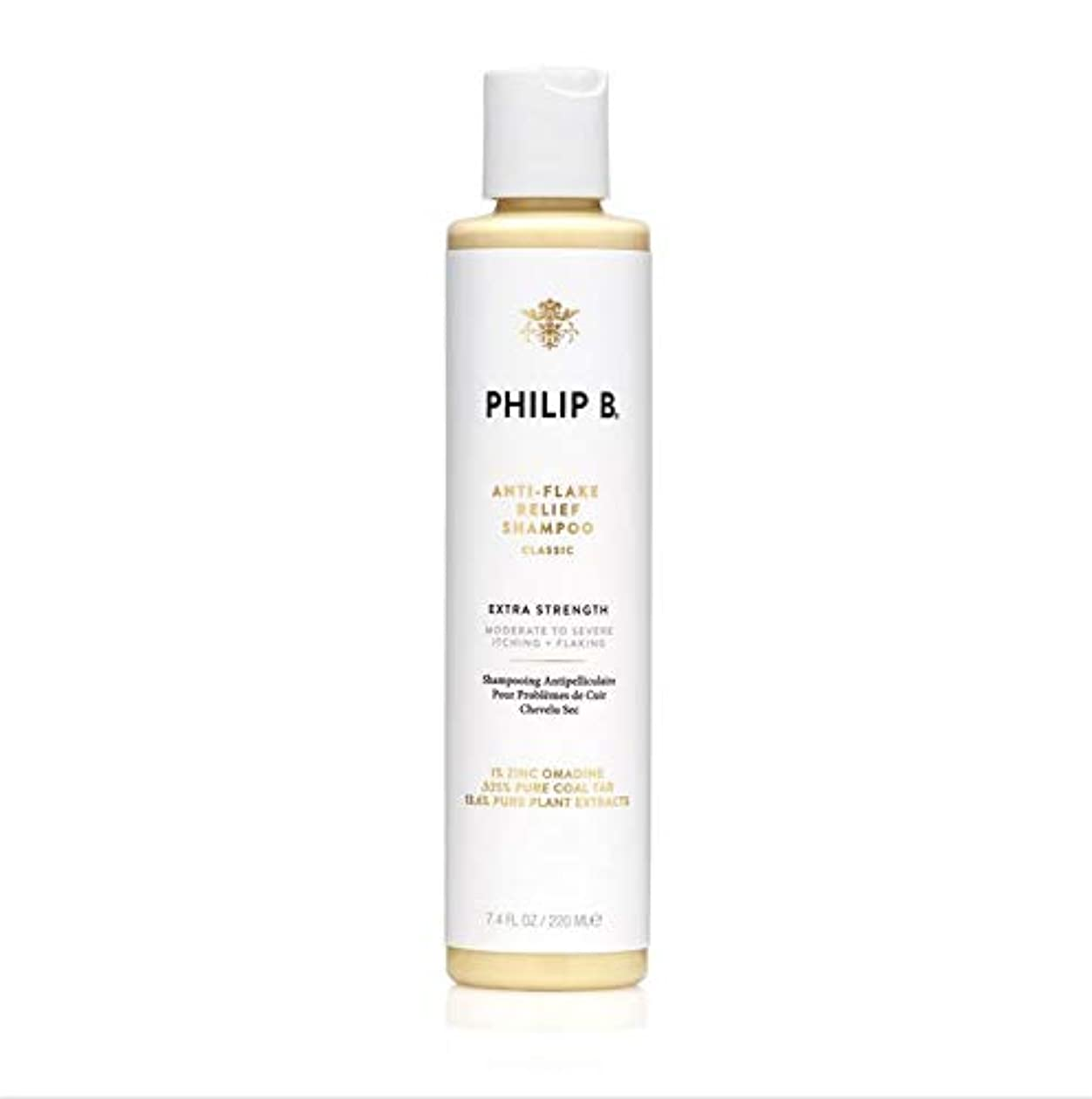 十分なテクトニック熱心なAnti-Flake Relief by Philip B Botanical Products Shampoo 220ml