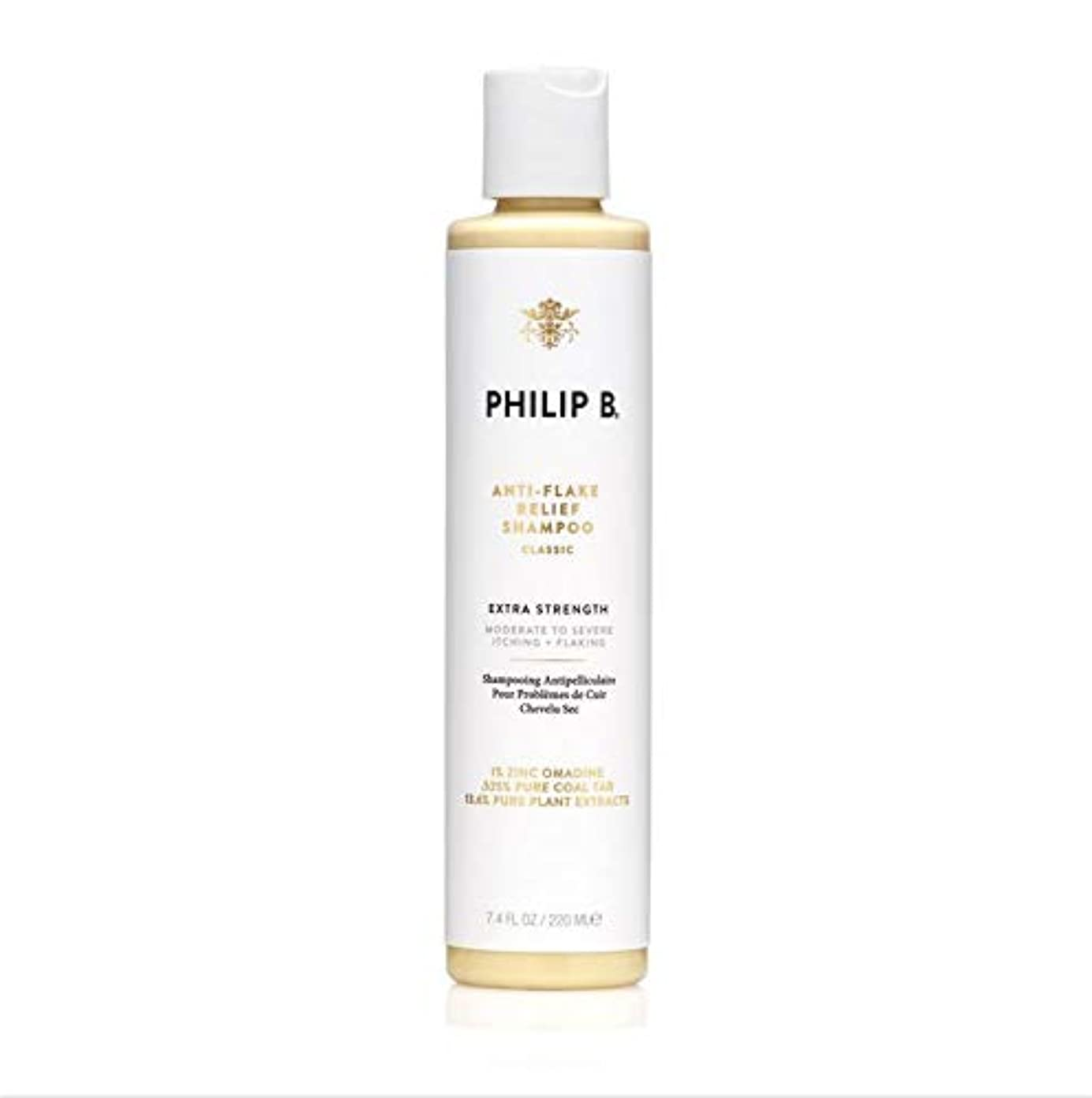 寓話病気断言するAnti-Flake Relief by Philip B Botanical Products Shampoo 220ml