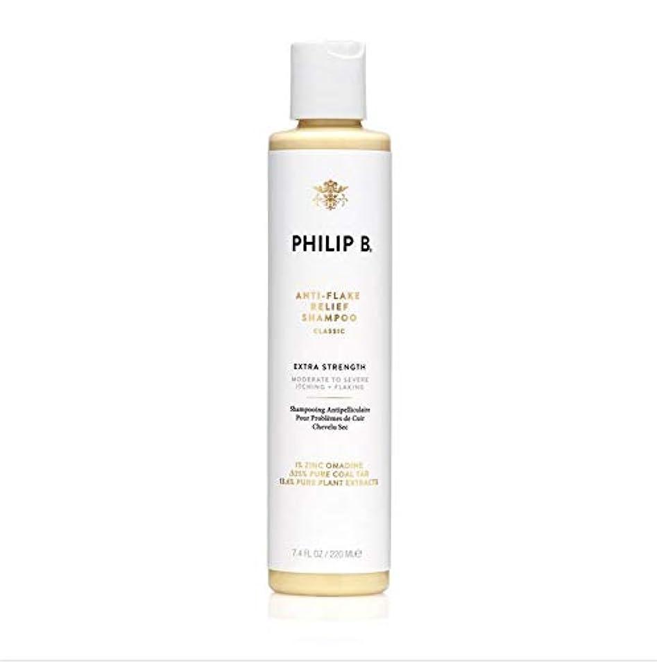 現像楽しませるイーウェルAnti-Flake Relief by Philip B Botanical Products Shampoo 220ml