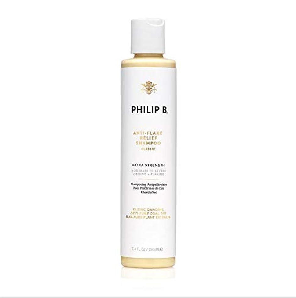 時間報復合金Anti-Flake Relief by Philip B Botanical Products Shampoo 220ml