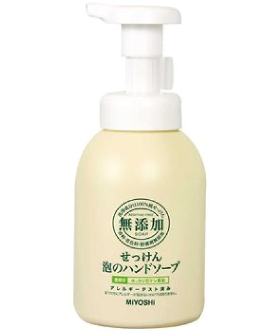 インタビュー学者ポンプミヨシ石鹸 無添加 せっけん 泡のハンドソープ ポンプ 350ml(無添加石鹸) ×24点セット (4904551100607)