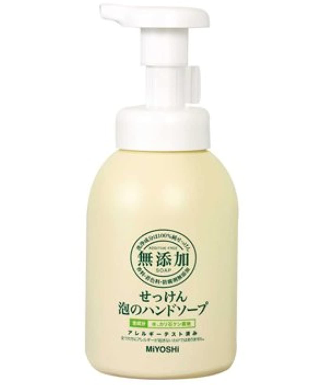 包帯引くエキゾチックミヨシ石鹸 無添加 せっけん 泡のハンドソープ ポンプ 350ml(無添加石鹸) ×24点セット (4904551100607)