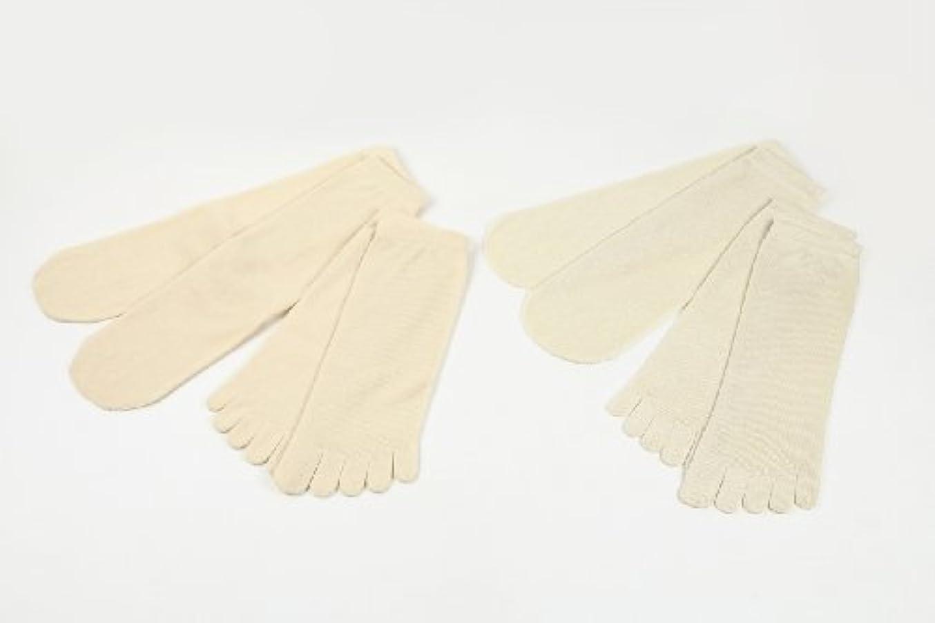 凍結可動ロールutatane 冷えとり靴下 大人用 お試し 4足セット<シルク2足とウール2足>4枚目がカラー (ダークグレー)