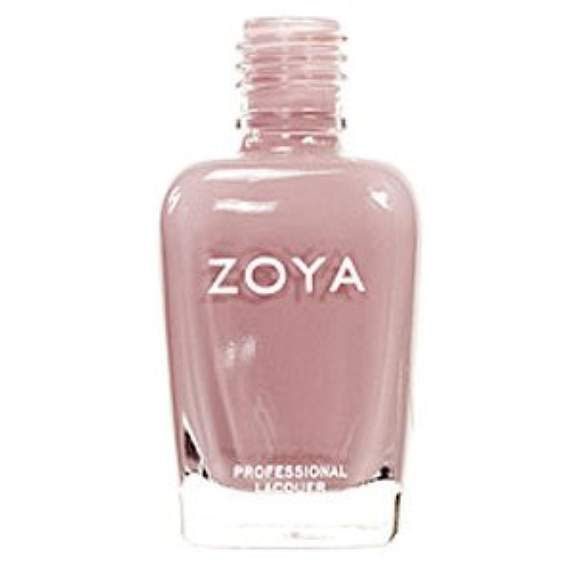 伝染性アシスタント本物ZOYA Mia(Classics コレクション) [海外直送品][並行輸入品]