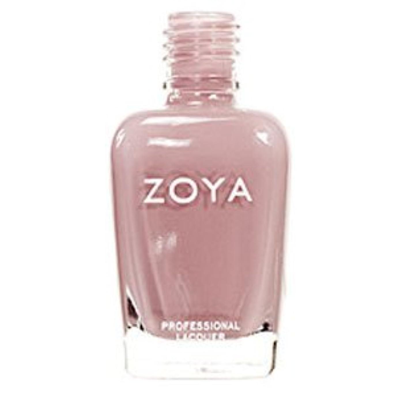 不幸スペイン管理するZOYA Mia(Classics コレクション) [海外直送品][並行輸入品]