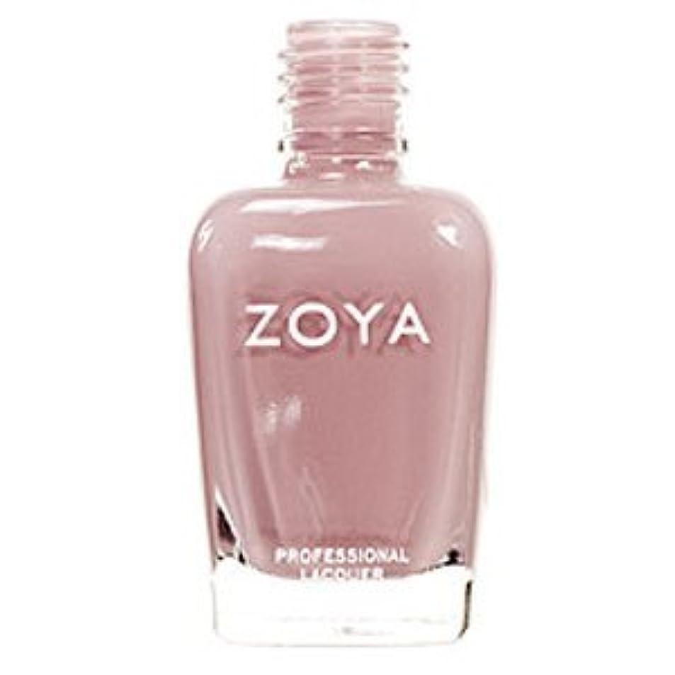 リハーサル収束能力ZOYA Mia(Classics コレクション) [海外直送品][並行輸入品]