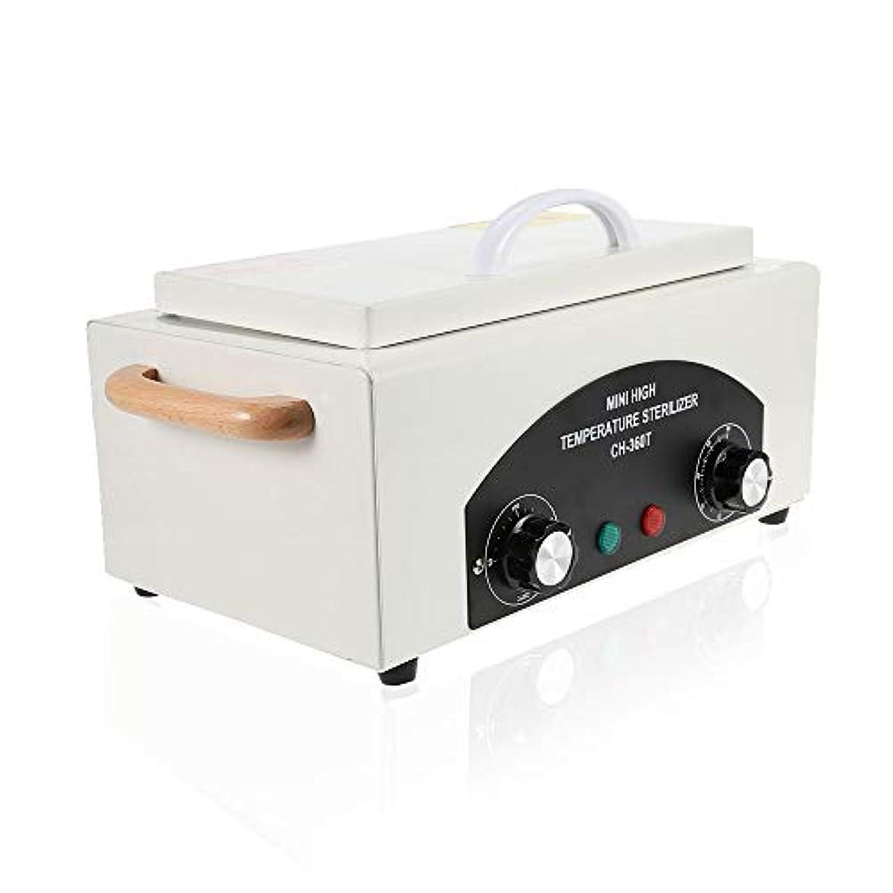 アジャ改善スチュワードプロフェッショナル高温滅菌ボックスネイルアートサロンポータブル滅菌ツールマニキュアネイルツール乾熱滅菌器
