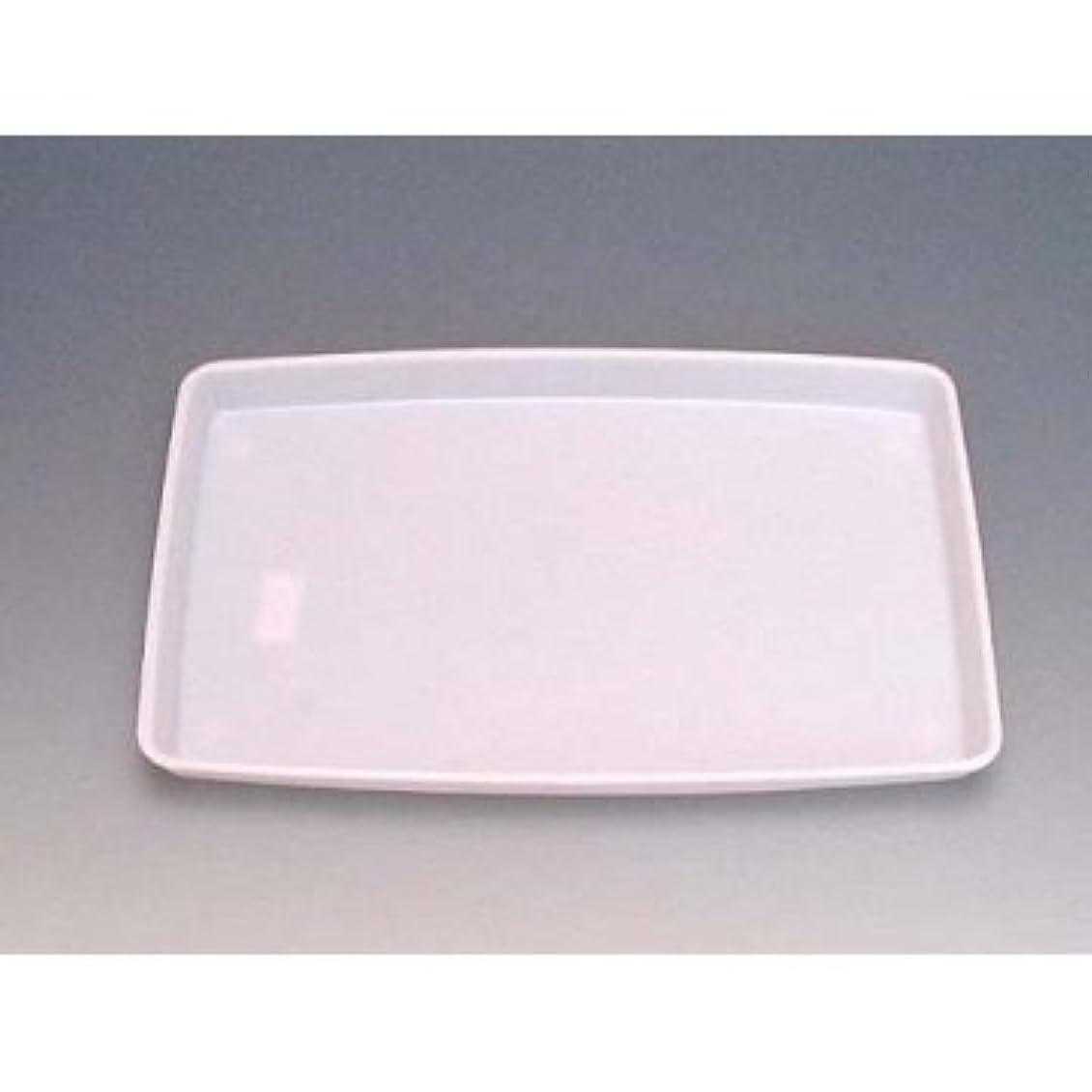 入札協定沿って米正 エバーメイト われない台皿 カラーホワイト