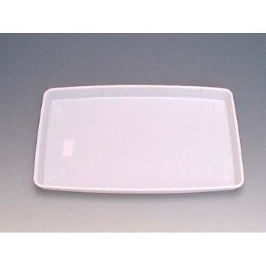 テンポ沿って算術米正 エバーメイト われない台皿 カラーホワイト