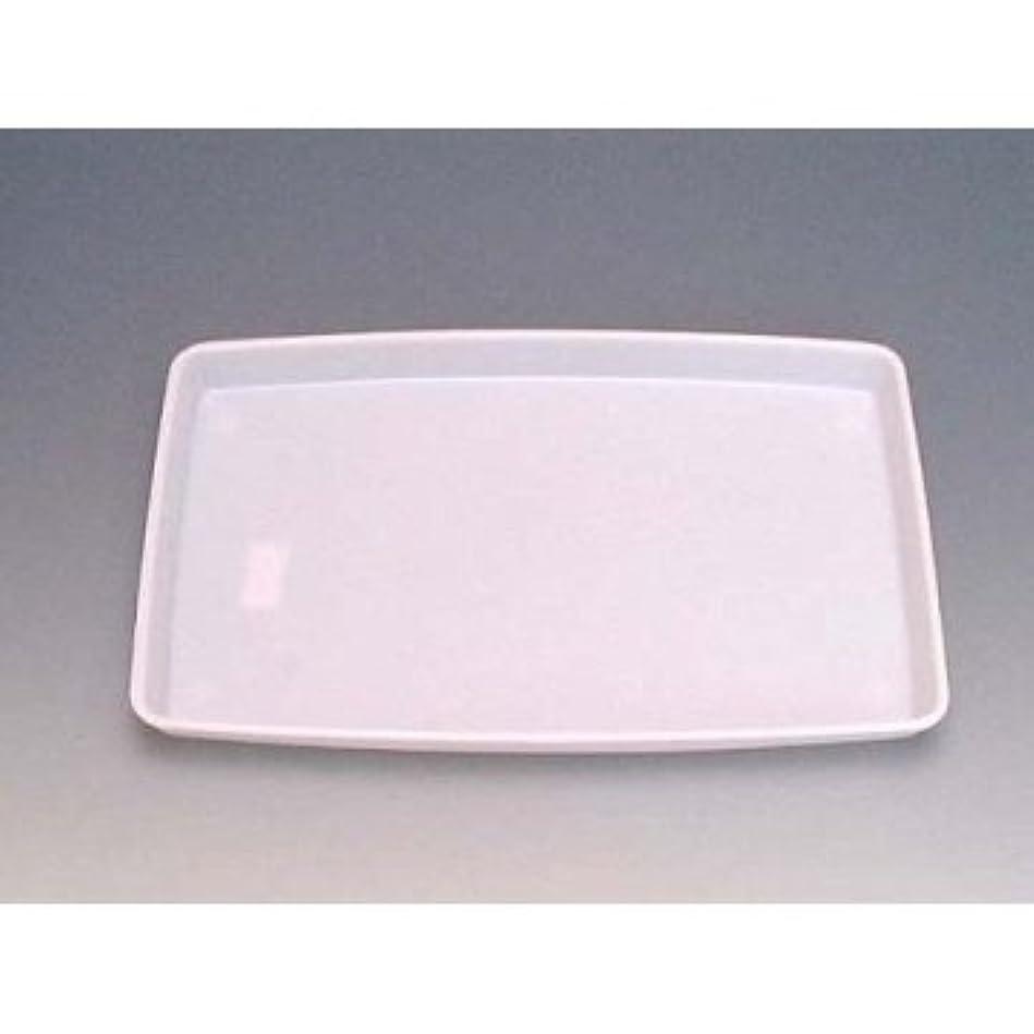 選ぶ北東同等の米正 エバーメイト われない台皿 カラーホワイト