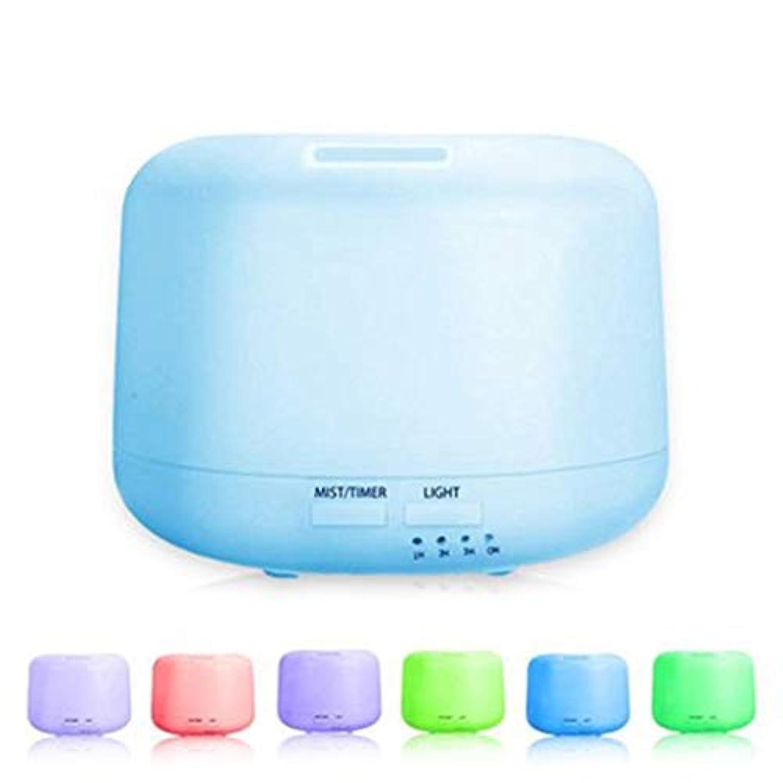 蒸し器最小化するグリット300ml拡散器の涼しい霧の加湿器の4つのタイマーおよび7つのLED色の変更ライトが付いている水なしの自動遮断 (Color : Colorful)