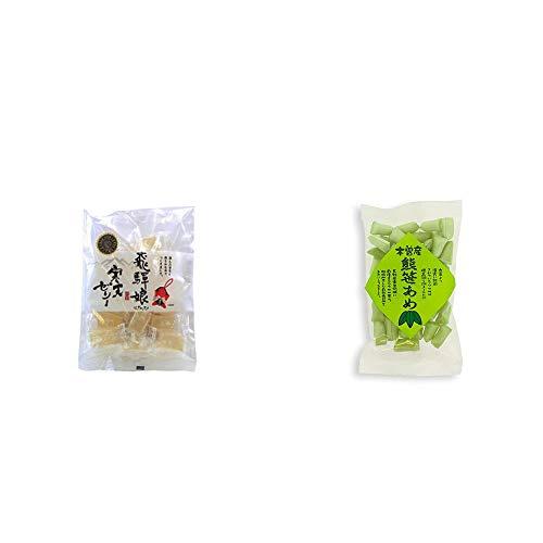 [2点セット] 飛騨娘 地酒寒天ゼリー(200g)・木曽産 熊笹あめ(100g)