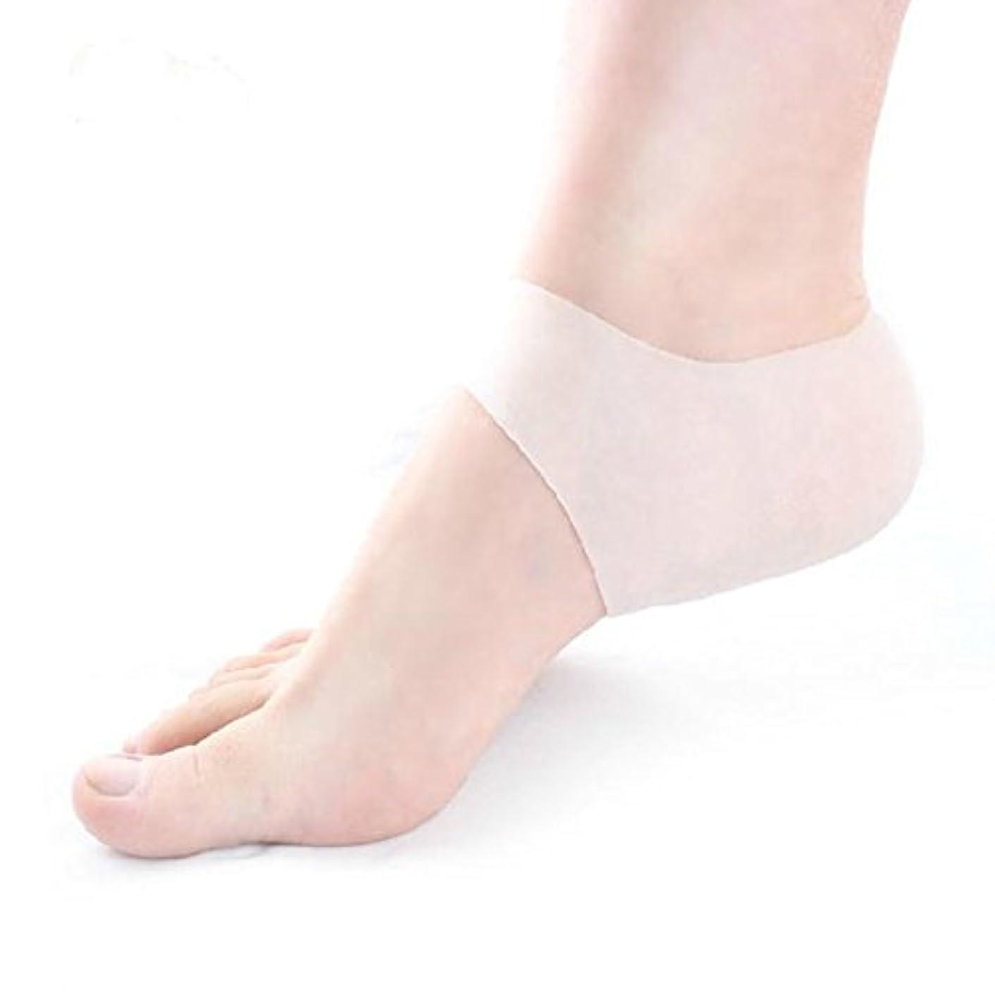 賃金テスピアンスリットACHICOO 保護クッション 皮膚 軟化 グレード シリコーンゲルヒールの袖 足根筋膜炎 痛み緩和 1つペア White