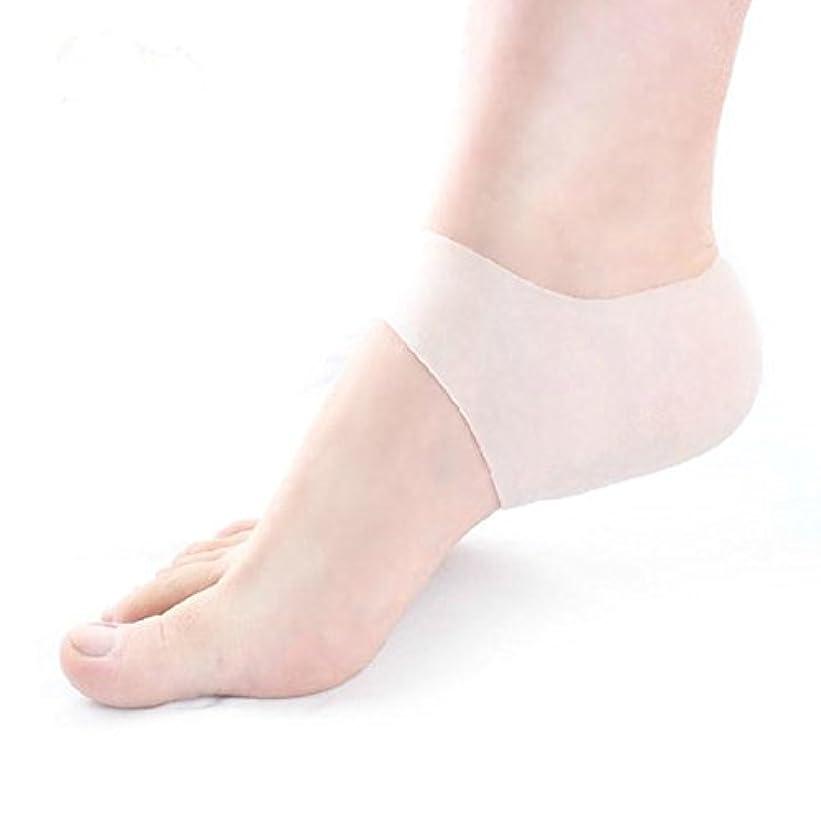 任意奨励赤外線ACHICOO 保護クッション 皮膚 軟化 グレード シリコーンゲルヒールの袖 足根筋膜炎 痛み緩和 1つペア White