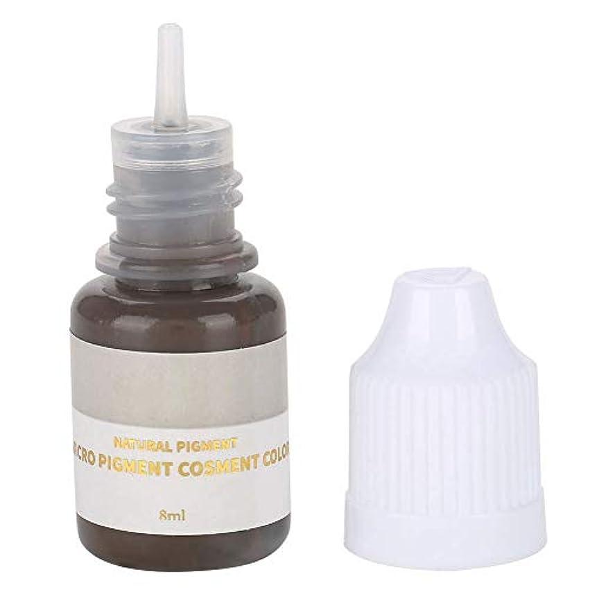 再生回転させるほこりっぽい半永久的な入れ墨の顔料インク、化粧の眉毛(ブラック&コーヒー(アイブロウ))