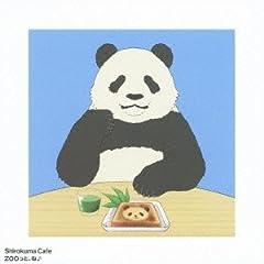 常勤パンダ(小西克幸)「ZOOっと、ね♪」の歌詞を収録したCDジャケット画像