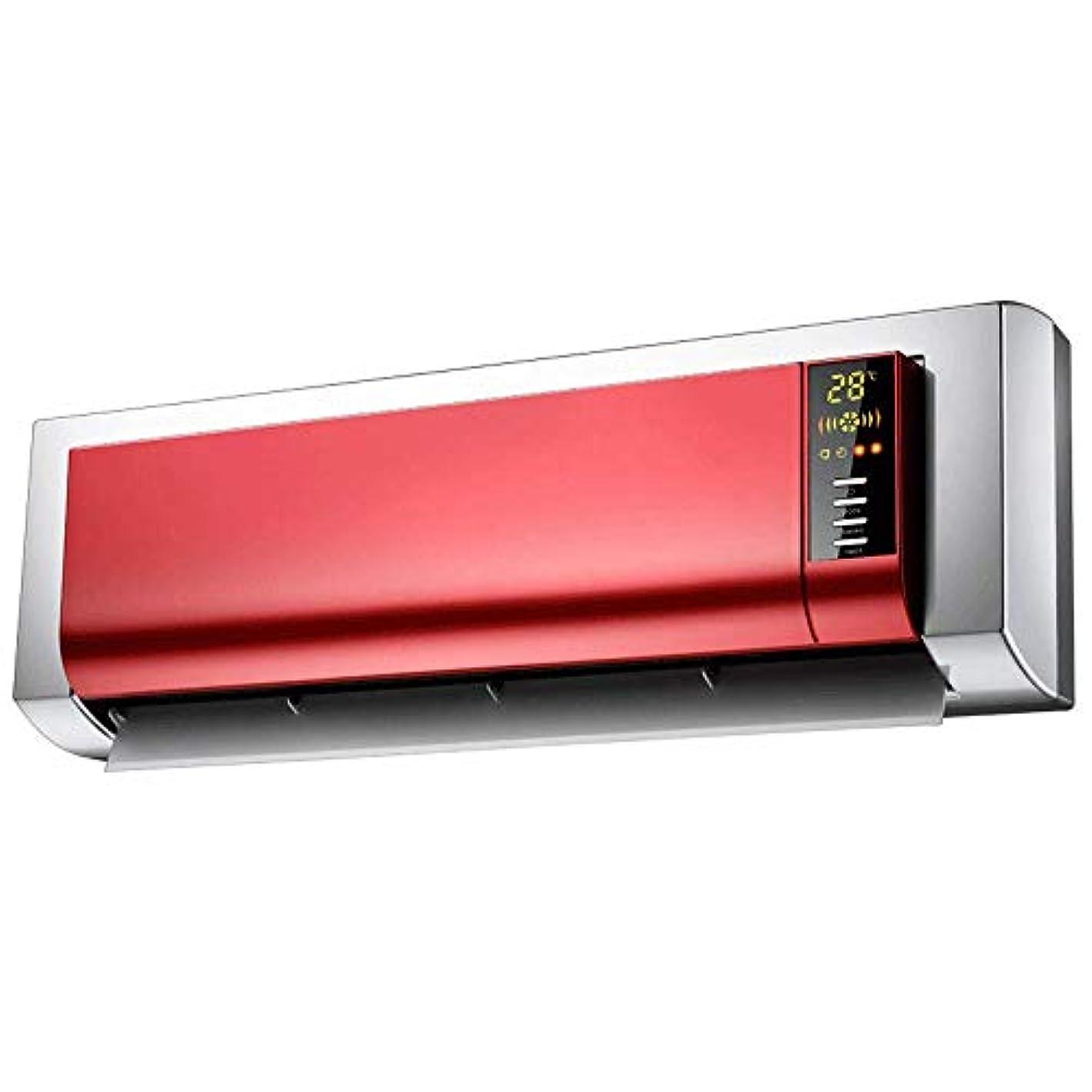 薬を飲むスキー色電気ヒーターリモコン壁掛け式デジタルLCDディスプレイPTCセラミックヒーター2000W赤