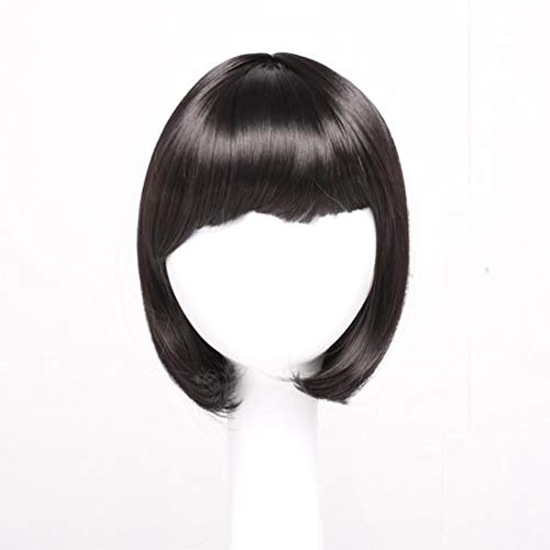宿る丁寧シーズンKerwinner レディースブラックショートストレートヘアー前髪付き前髪ウェーブヘッドかつらセットヘッドギア (Color : Navy brown)
