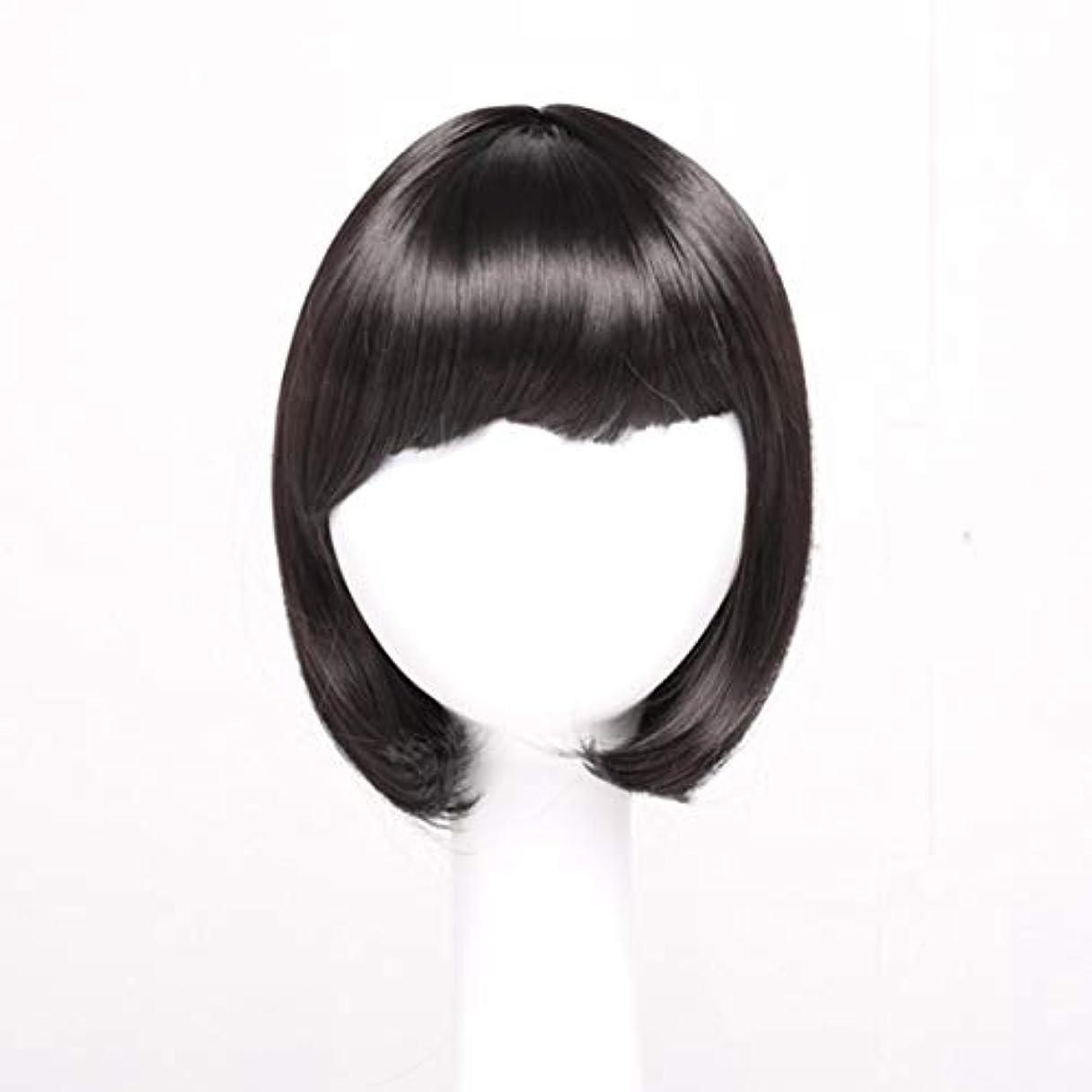 聴覚障害者ハイジャック反映するKerwinner レディースブラックショートストレートヘアー前髪付き前髪ウェーブヘッドかつらセットヘッドギア (Color : Navy brown)