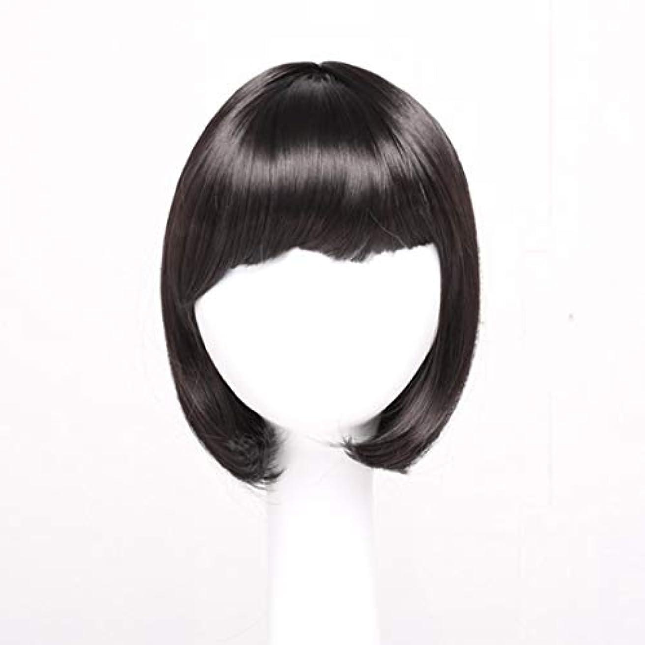一貫性のない参加する疑わしいSummerys レディースブラックショートストレートヘアー前髪付き前髪ウェーブヘッドかつらセットヘッドギア (Color : Navy brown)
