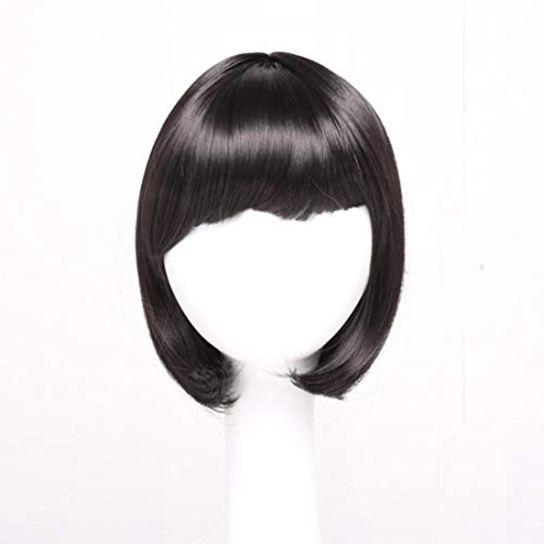 粘着性印象的感じるKerwinner レディースブラックショートストレートヘアー前髪付き前髪ウェーブヘッドかつらセットヘッドギア (Color : Navy brown)