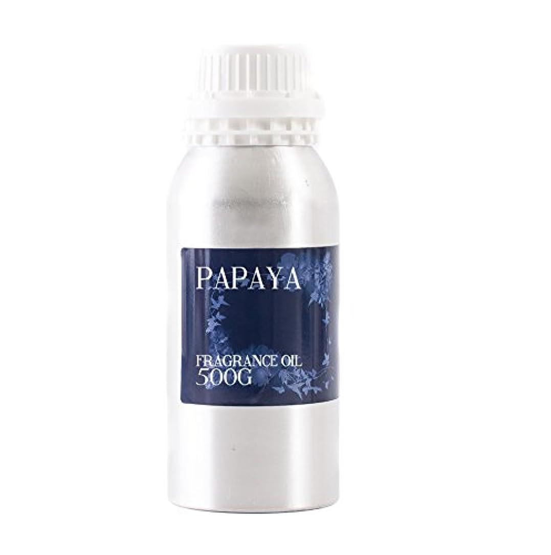 淡い騙す割り当てMystic Moments   Papaya Fragrance Oil - 500g