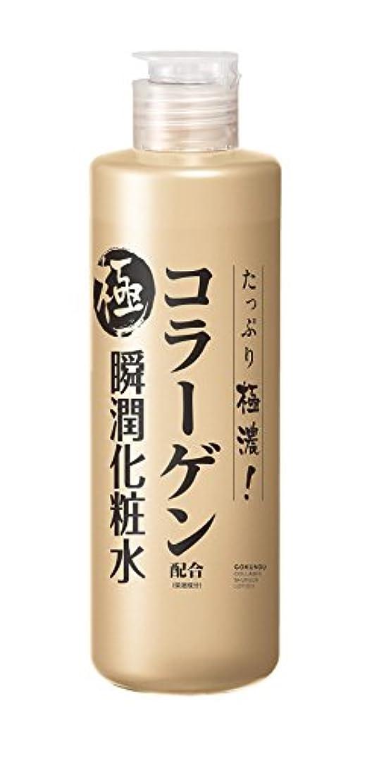 月曜フィードオン予備たっぷり極濃!コラーゲン瞬潤化粧水 230mL