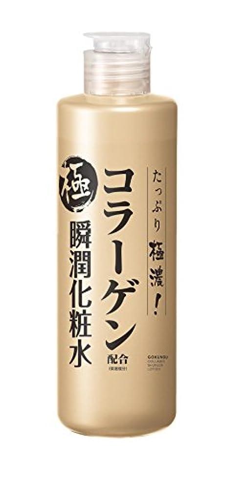 それに応じてキリマンジャロ付属品たっぷり極濃!コラーゲン瞬潤化粧水 230mL