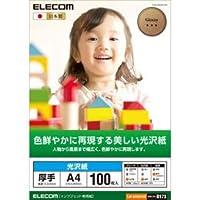 (9個まとめ売り) エレコム 光沢紙 美しい光沢紙 EJK-GANA4100