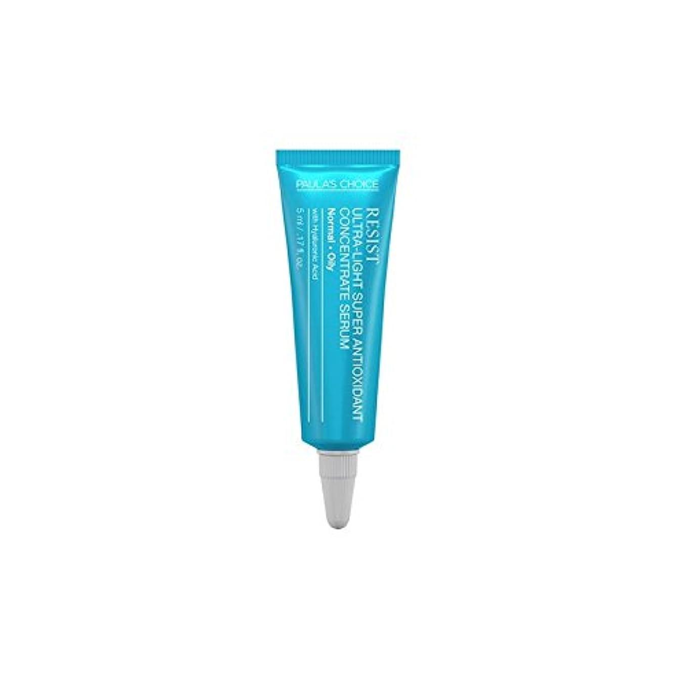 フィラデルフィアアレイ小さいトライアルサイズ(5ミリリットル) - ポーラチョイスは、超軽量のスーパー抗酸化濃縮血清に抵抗します x2 - Paula's Choice Resist Ultra-Light Super Antioxidant Concentrate Serum - Trial Size (5ml) (Pack of 2) [並行輸入品]