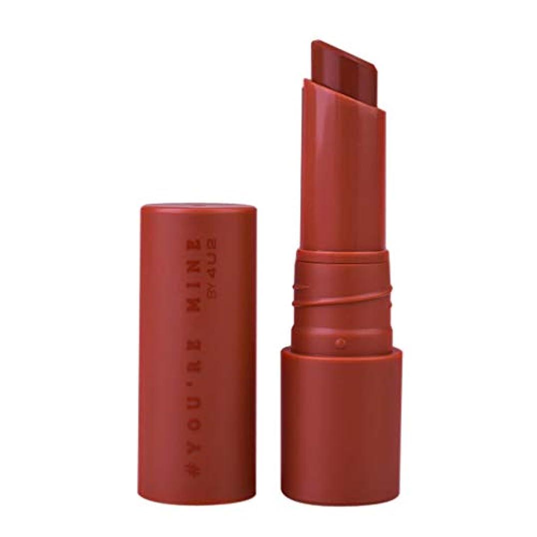 プロトタイプ成功困惑する4U2 ユーア マイン リップ (You're Mine Lip Stick) (16)