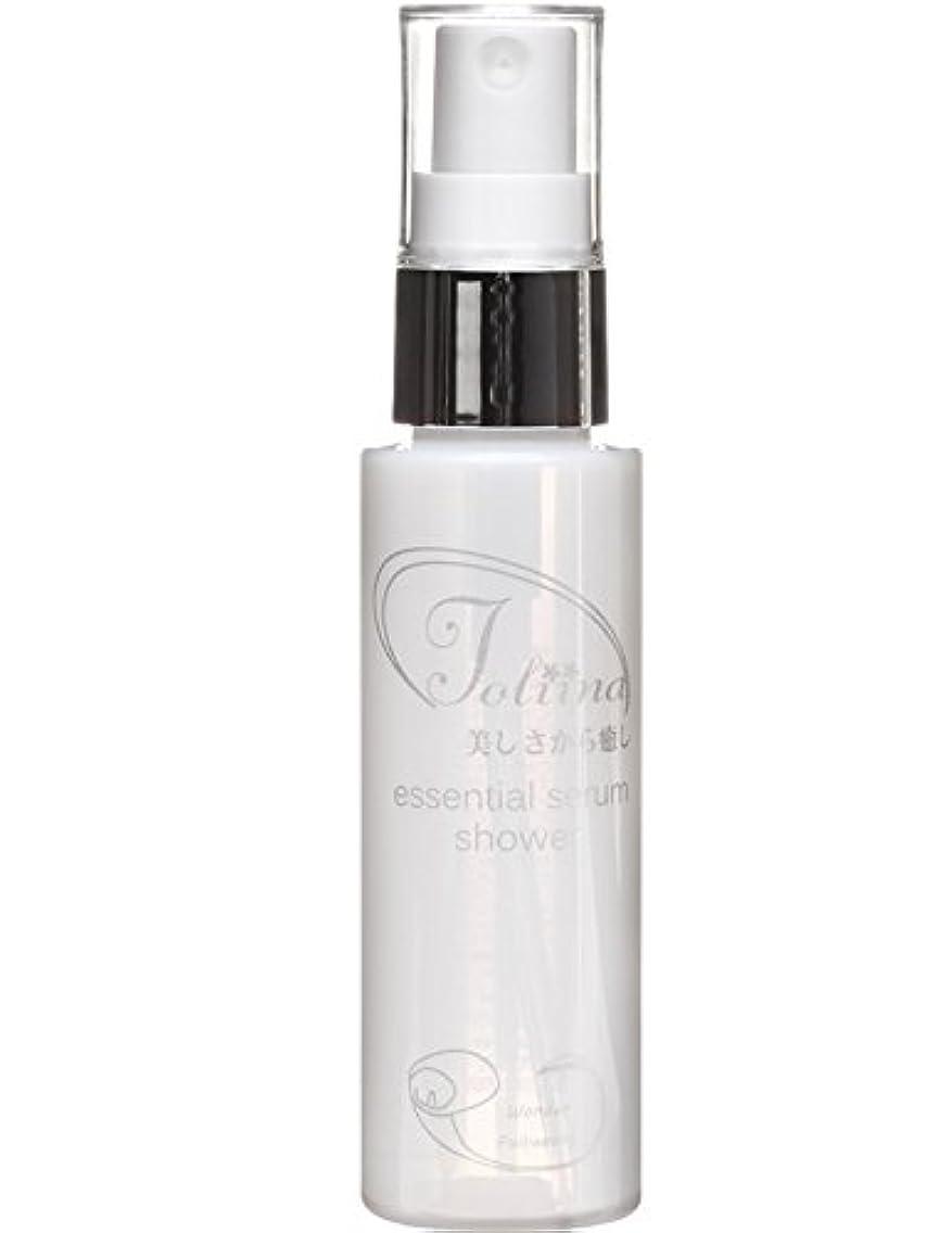 カラスカード敏感なToliina essential serum shower