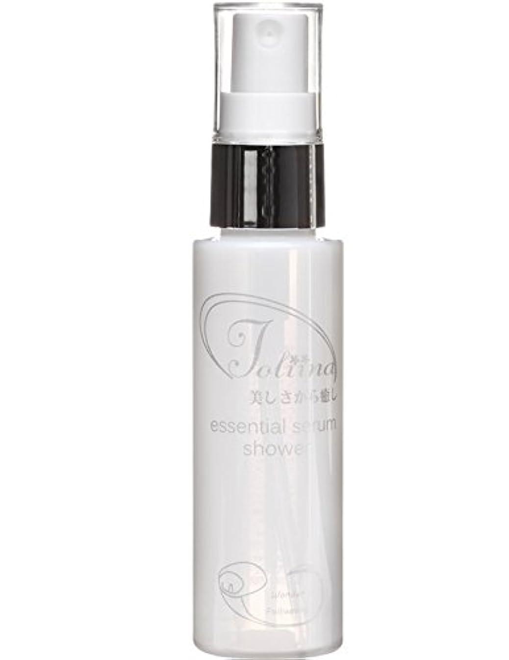 振り返る多様性冷酷なToliina essential serum shower