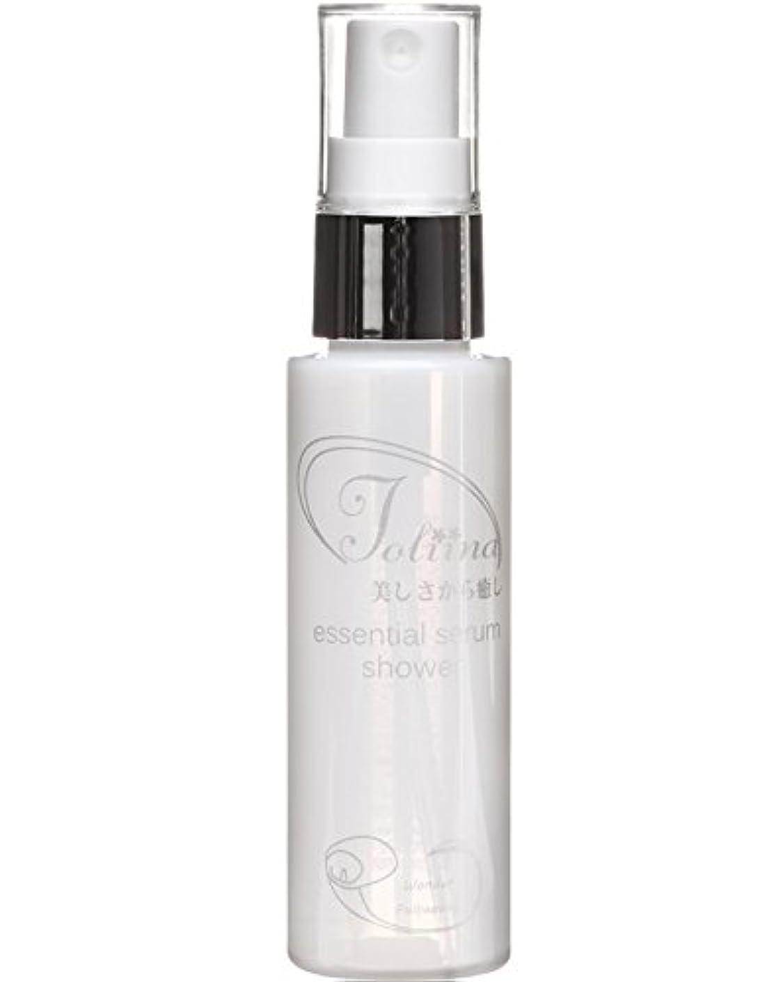 キャンバス冷蔵庫アウターToliina essential serum shower