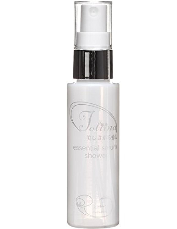 社交的ダイエット栄光のToliina essential serum shower